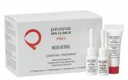 Pevonia Spa Clinica® PRO Peel & Recapture Micro-Retinol™ Treatment - Набор косметических средств с микро-ретинолом для профессиональной процедуры  MICRO-RETINOL™ (5 процедур)